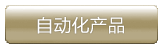 業-務.png